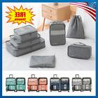 7Pcs Waterproof Travel Clothes Storage Bags Luggage Organize