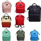 Fashion Unisex Solid Backpack School Travel Bag Double Shoul